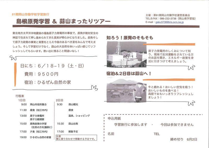 20110525191625036_0001