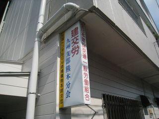 IMG_0607